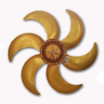 Hélice para Ventilador Dômina 50cm 6Pás - Eixo 11,5mm - Domina Neo Bronze/Ouro - Diâmetro 43,2cm - Ponta Redonda c/Trava Traseira
