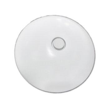 Luminária Cega para Ventilador de Teto - Plafon Metal Branco para Ventilador de Teto Cego/Sem Luminária