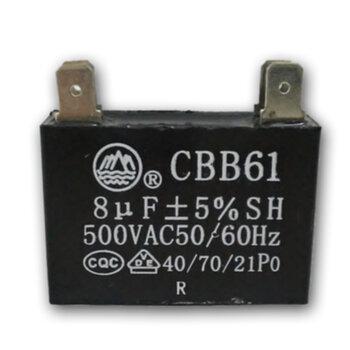 Capacitor para Ventilador Ventisol Oscilante Coluna 60cm New MX 127v 08,0uF 500VAC c/Terminal 3 ou 4 pinos - CAP008,0
