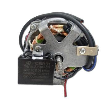 Motor para Ventilador Ventisol 50/60cm MX Bivolts 200W - c/Capacitor 03,5uF - Microventilador 7525 200w 127/220V 60cm MX