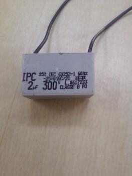 Capacitor para Ventilador de Teto 02,0uF 2Fios - Capacitor para exaustor Venti-Delta 220v - Quadrado c/Cabo 2F CAP002,0