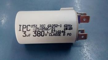 Capacitor para Ventilador 03,0uF 380vac c/ Terminal