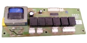Placa Central de Comando 220v Climatizador Mega Brisa MB25 - Placa de Circuitos