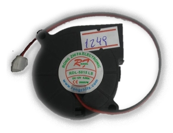 Exaustor Microventilador 12V 0.06A - Ventoinha Umidificador VentisoL U-04 Cooler para Umidificador E