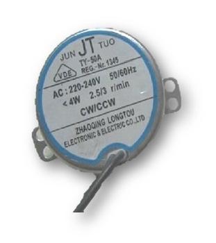 Motor do Climatizador Ventisol CLI-02 Premium 220v - Motor de Giro/Oscilação - Motor Oscilante - Cli