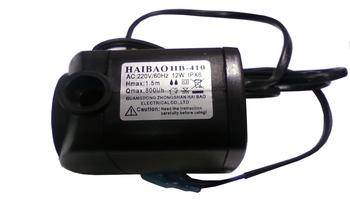 Bomba Dagua Climatizador Mega Brisa 220v MB25 MC60 MB60 MC70 MB70 Vazão 0800LH - HP-6605 Submersible PUMP 20W HMAX: 1,5M