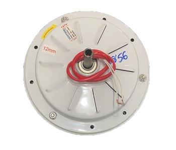 Motor para Ventilador Ventisol Flow 3Pás 127V05,0uF - com Rosca p/Luminária - cor Branca - Motor Modelo 12br MR - MTVTS